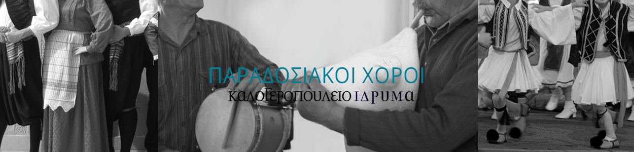 xoroi_banner