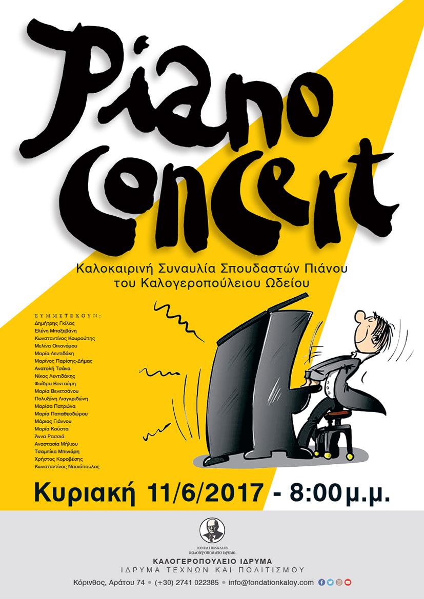Piano Concert Summer 2017_Poster A3_HR teliko gia social media